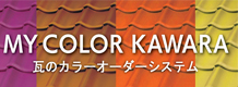 MY COLOR KAWARA